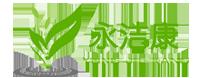 北京永洁康环境科技有限公司