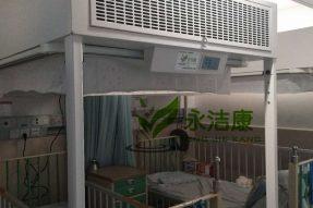 层流床罩 2018.9.20广州层流消毒床罩安装案例展示